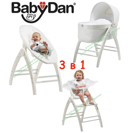 Комплект 3 в 1 Baby Dan Angel NEW!