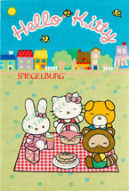 Ковер Böing Carpet Hello Kitty НК-23 NEW!